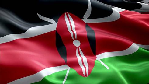 Kenyan National Anthem chords
