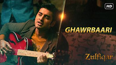 Ghawrbraari Anupam Roy Chordify